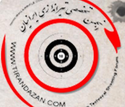 انجمن شکار و تیراندازی ایرانیان